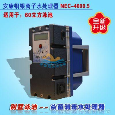 NEC-4000.5德国安康铜银离子电极控制器60方游泳池水杀菌消毒设备