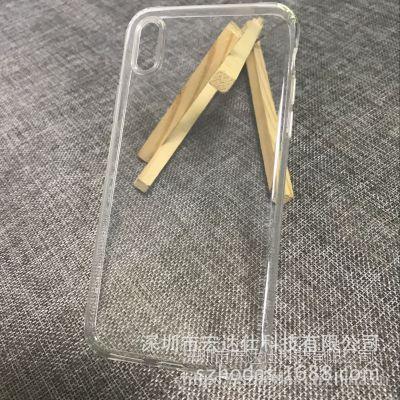 新款上市 四角防摔 苹果 iPhone X 透明超薄tpu手机壳