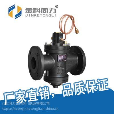 平衡阀金科同力品牌厂家直销专利产品全焊接球阀