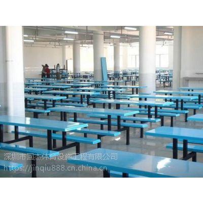固杰六人位条凳简约现代玻璃钢餐桌椅 食堂餐桌椅供应