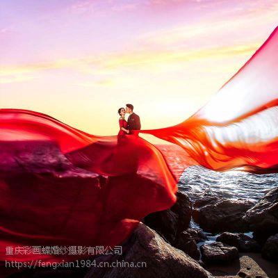 重庆婚纱摄影排行榜重庆婚纱摄影室排名