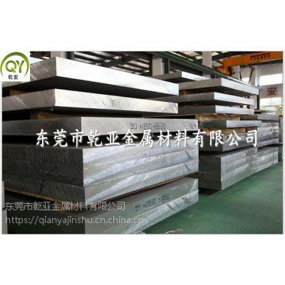 直销6063精密铝板6063铝棒6063铝排