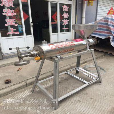 圣嘉新款土豆粉粉条机 家用小型粉条机型号齐全