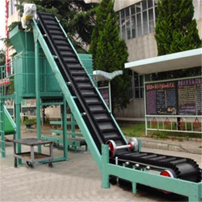 箱子管状带式输送机 兴亚水平输送机厂家生产制作