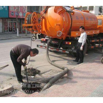 东湖开发区市政管道疏通团队 化粪池清理就近派车