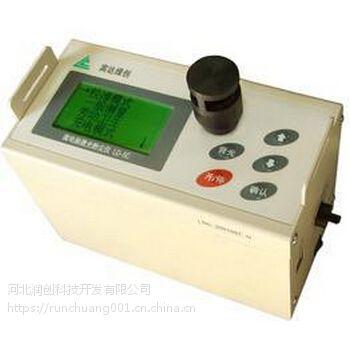 邓州直读式粉尘测试仪 浮游粉尘测试仪 量大从优