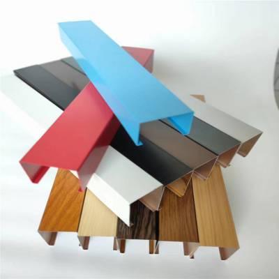 广东热转印木纹铝方通厂家广东德普龙建材有限公司【德普龙天花】