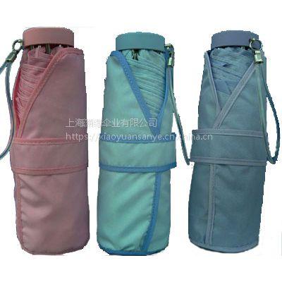 供应礼盒装礼品伞定制 带包装盒折叠伞 高档广告礼品伞订做 上海折叠雨伞厂家 上海雨伞厂