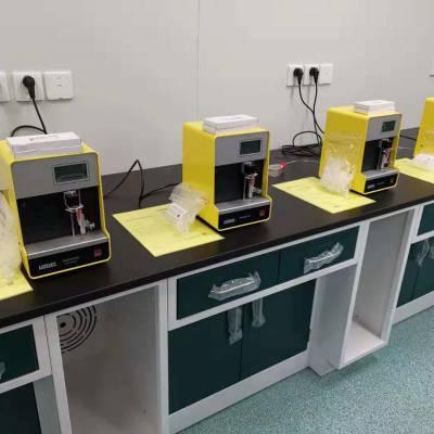 德国原装进口黄颜色冰点渗透压仪,符合数据完整性要求