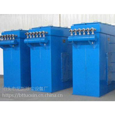仓顶除尘器 沥青搅拌站专用单机除尘器 脉冲除尘器厂家直供