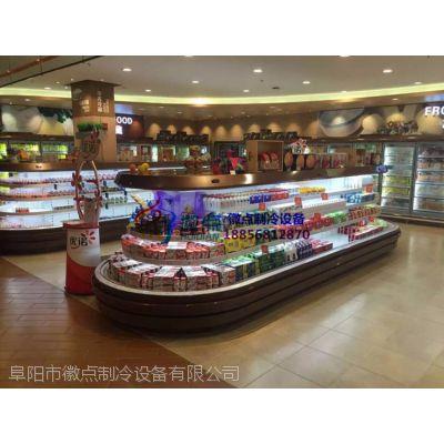 厂家直销酸奶风幕柜,红河椭圆形环岛柜多少钱,徽点冷柜超市低温奶风冷柜