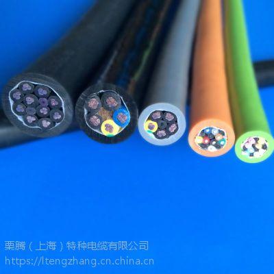 栗腾供应 EKM71373 高柔性屏蔽拖链电缆