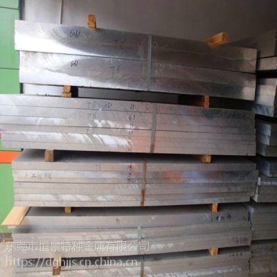 东莞ADC12铝合金板 ADC12国标铝板价格