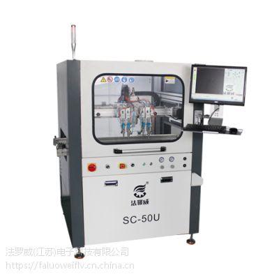 供应江苏厂家全自动选择性涂覆机、高速点胶机、全自动喷涂机