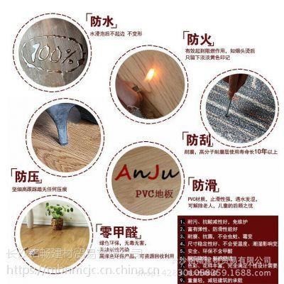 湖南pvc地板革厂家 宝丽龙星彩系列2.0mm耐磨卷材