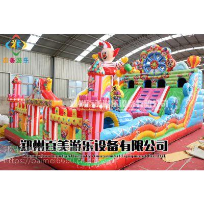 安徽安庆儿童充气蹦蹦床,疯狂摩天轮充气滑梯新款百美全新工艺定做