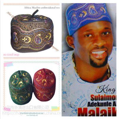 2018非洲精品刺绣羊毛帽/尼日利亚Nigeria/马里Mali/精品刺绣羊毛帽