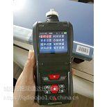 青岛路博LB-MS5X有毒有害气体检测仪