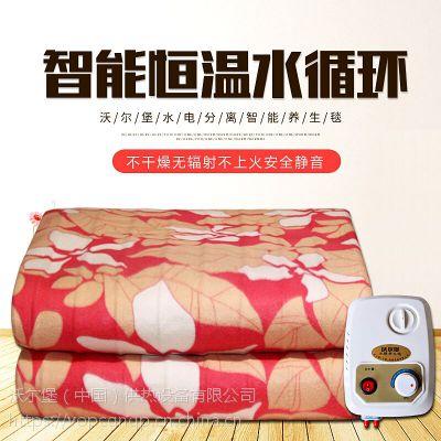 沃尔堡 水暖毯厂家批发 水循环电热毯 孕妇恒温无辐射电褥子