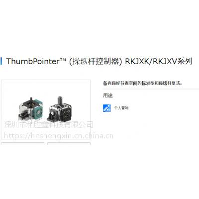 ALPS金属轴编码器EC09E1520407