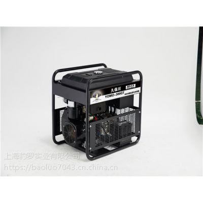 中频焊机300A柴油发电电焊两用机