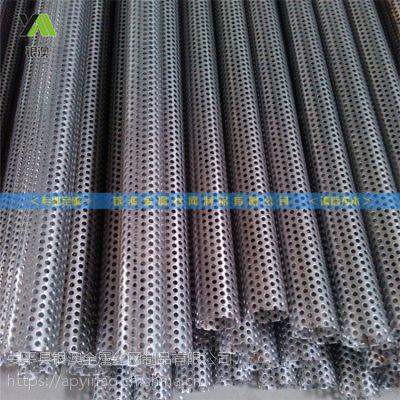 银澳定制过滤筒 冲孔滤筒 不锈钢过滤管骨架支撑管直销供应