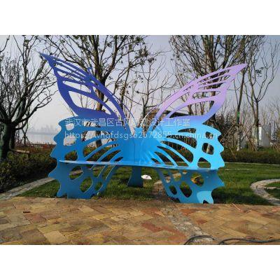 武汉不锈钢雕塑厂,公园不锈钢锻造,蝴蝶座椅造型雕塑