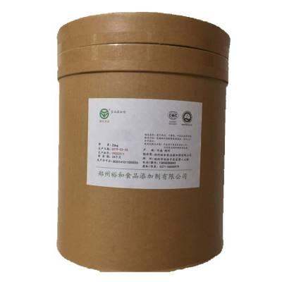 供应食品级L-精氨酸生产厂家直销