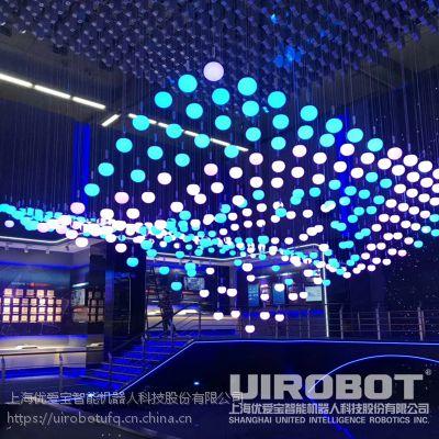 UIROBOT三角展示动态艺术装置优爱宝梦幻浮动球UFQ750T 欢迎来电