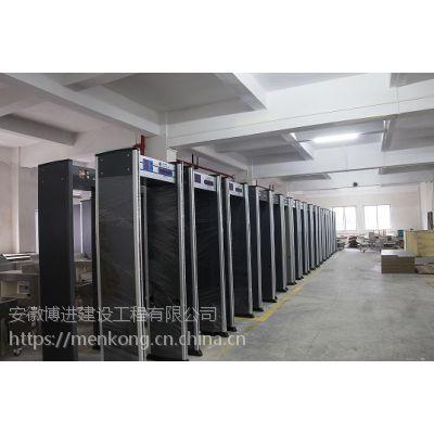 鹤岗工厂专用安检门/鹤岗娱乐场所安检门