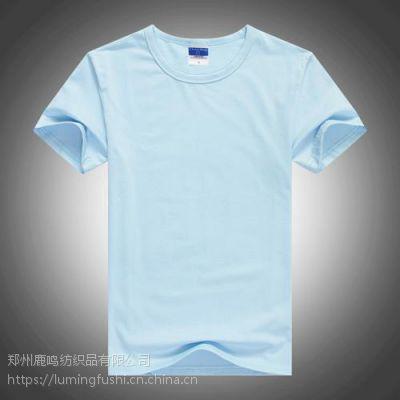 在郑州订制长袖卫衣的厂家