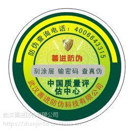 甘肃省兰州市公司酒店中秋月饼包装盒 高档纸盒