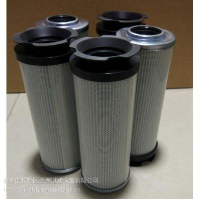 HC6300FCS8H电厂pall油动机滤芯