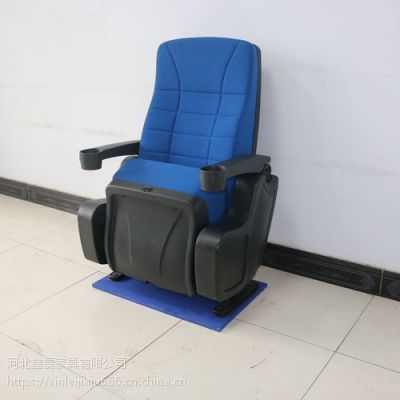 廊坊鑫磊影剧院排椅款式新颖