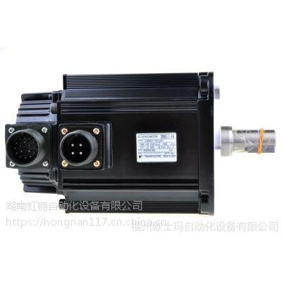 安川SGMAH-01AAF41伺服电机