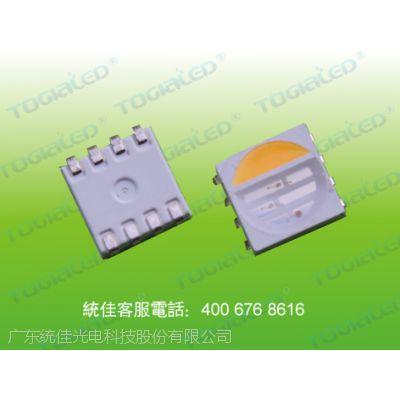 东莞市统佳光电5050四色合一灯珠RGBW发热量小,高亮度,优良的静电防护