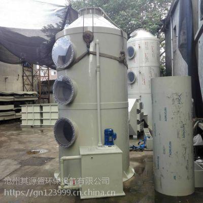 水喷淋废气净化塔 其源盛直销 净化废气效果明显 适用范围广
