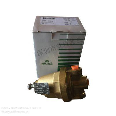 美国寿力原厂正品压力调节阀02250100-042