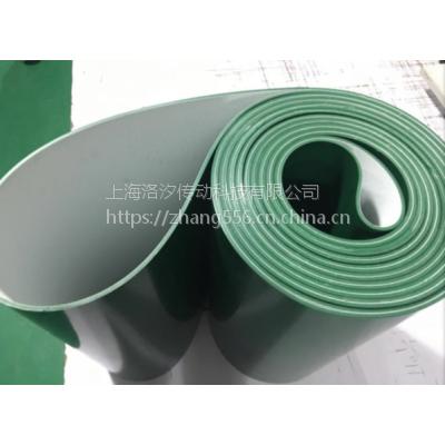 输送带型号 PVC工业皮带品牌
