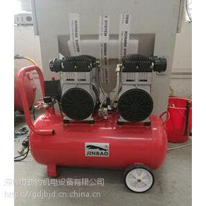 上海劲豹无油空压机小型型号SLH40功率1200w噪音35dB节能无油静音空压机