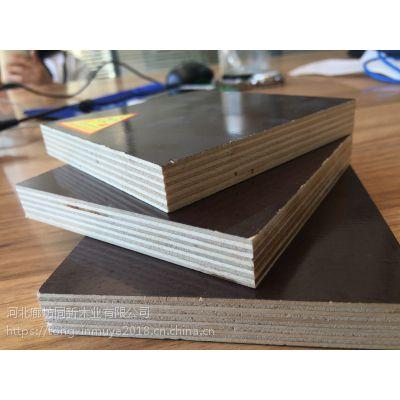 电厂专用建筑模板