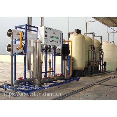 格瑞水务GR-RO 反渗透纯水设备 净化水设备 除水垢设备