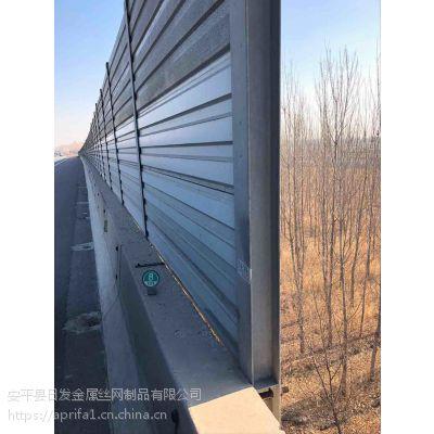 公路隔音板-公路屏障|铁路声屏障|隔声屏障