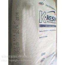 供应食品包装薄膜 柔性医药店包装K(Q)胶 韩国雪佛龙菲利普 KK-38