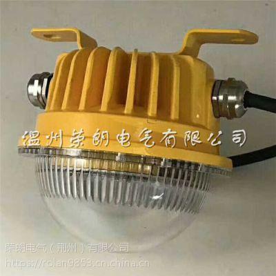 TGF757固态LED防爆灯 15WLED防爆灯供应商