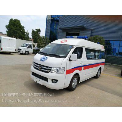 福田G7高顶5320×1695×2435国五运输型救护车厂家价格