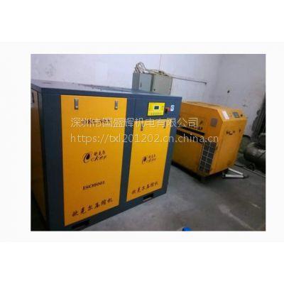 欧克尔空压机专业维修 欧克尔空压机保养电话13825282021