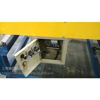 厂家直销定制式皮带爬坡机电商食品仓库爬坡机 可调节高度爬坡机