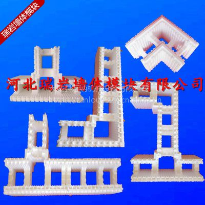 家装建材新型材料墙体模块 eps模块内外墙保温隔热墙体材料