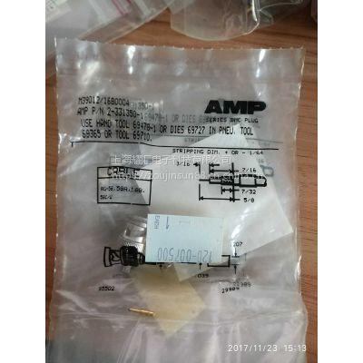 全新原装amp p/n 2-331350-1 AMP连接器。现货